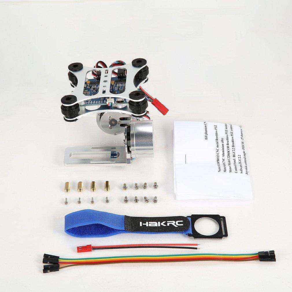 HAKRC 2-axis CNC Metal Brushless BGC2.2 PTZ Control Panel Gimbal Stabilizer for RC Drone Camera Gopro3 DJI Phantom JST / Plug
