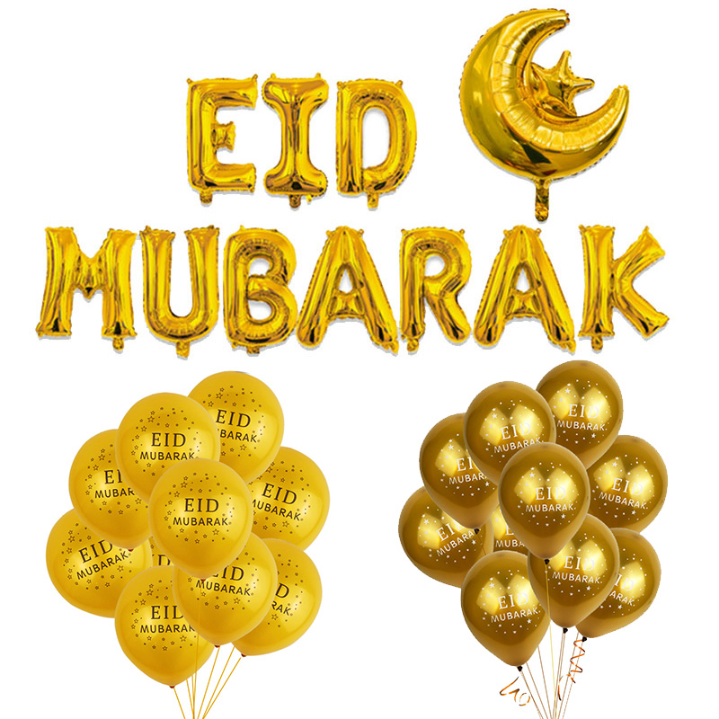 Image 2 - Ramadan Decoration Eid Ramadan Party balloons Gold Glitter EID  MUBARAK Banner Islamic Muslim Party Eid al fitr Ramadan MubarakParty  DIY Decorations