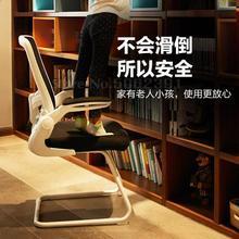 Компьютерные стулья восемьдесят-девять, офисные стулья, письменные столы, искусственные стулья, арочные искусственные стулья, спинки для д...