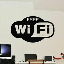 Free Wifi Logo Wall Decal For Bedroom Cafe Internet Conection Vinyl Wall Sticker Modern