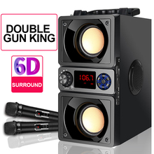 Subwoofer Speaker super bass 5.0 Bluetooth Computer Speaker two horns 6D Surround stereo outdoor home portable Speakers TF FM