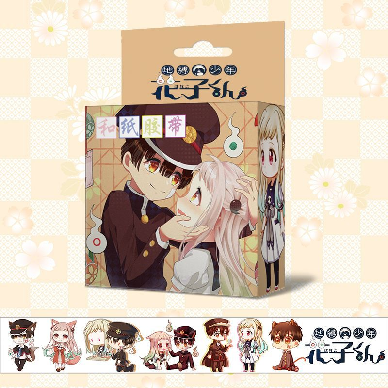 1.5cm*5m Toilet-Bound Hanako-kun Anime Tape Adhesive Tape DIY Scrapbooking Sticker Label Masking Tape