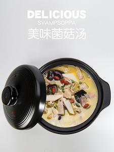 Cookware Ceramic Casserole Cuisine Japanese Soup-Pot Saucepan Gas-Stove High-Temperature-Resistant