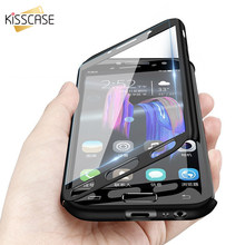 KISSCASE All Inclusive 360 Protective Case For Samsung S10 S9 S8 Plus S7 Matte Case For Samsung Note 9 8 A7 A8 J4 J6 2018 Coque(China)