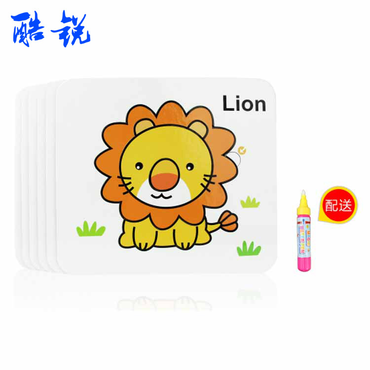Children Early Childhood Educational Toy Magic Water Explicit Drawing Board Jigsaw Puzzle Animal World