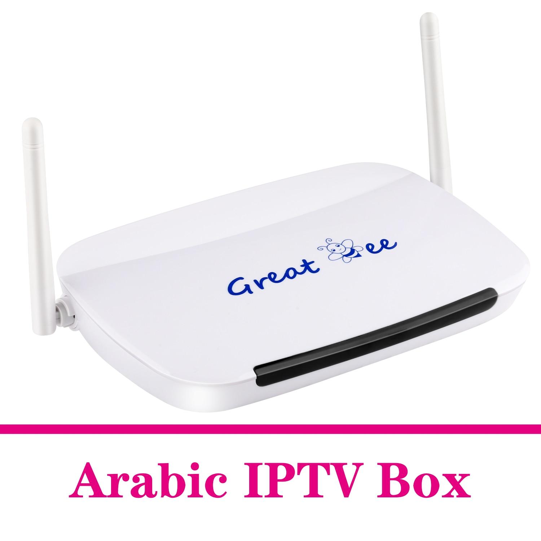 Große ee 2020 bestseller Große biene arabisch box Kostenloser Für Immer mit fernbedienung für iptv box