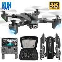 Nuevo GPS Drone Rc Drone 5G Drone 4K WIFI FPV HD de gran angular de la cámara de vídeo altura modo Hold plegable Quadcopter aviones Helikopter Juguetes
