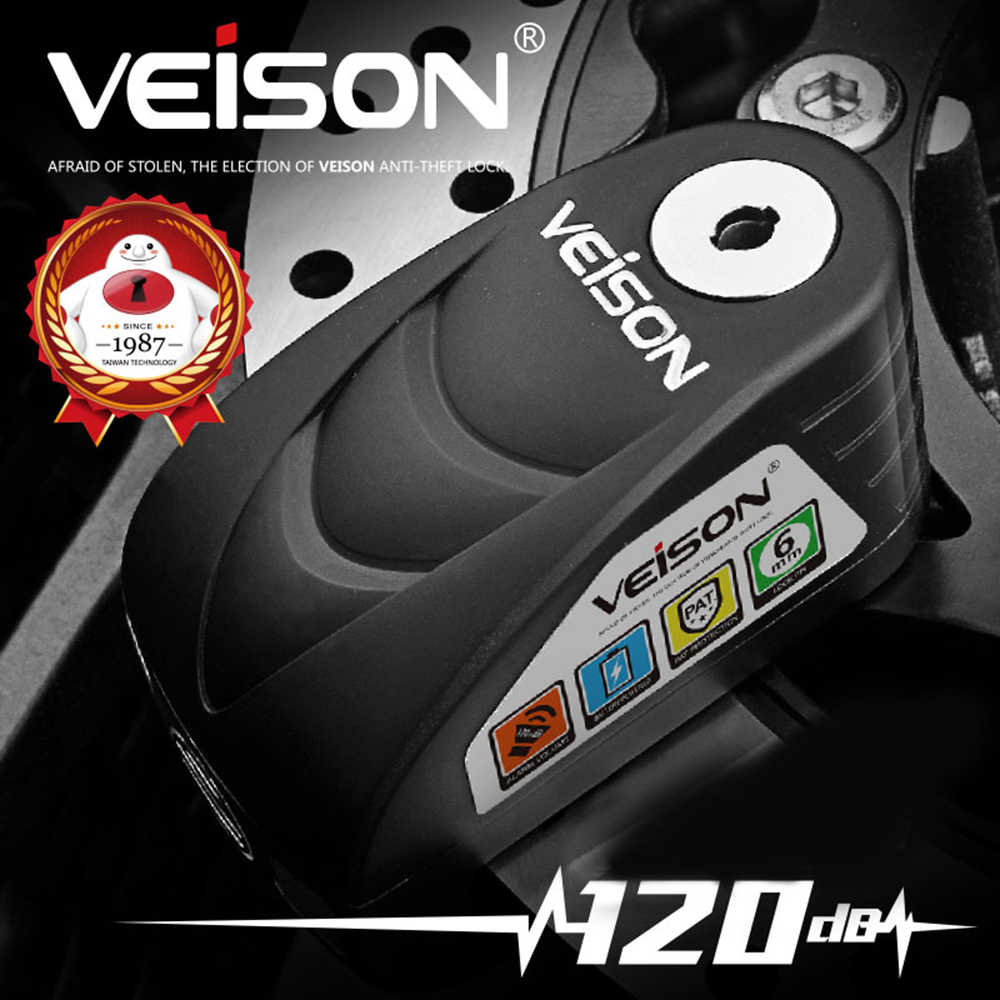 Veison 120db bloqueio da motocicleta de segurança com alarme anti-roubo bicicleta cadeado disco bloqueio elétrico aviso de segurança freio scooter bloqueio