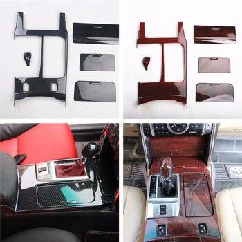 Free Shipping 5pcs/lot ABS Carbon fiber grain Central control panel decoration cover for 2010-2016 Toyota REIZ