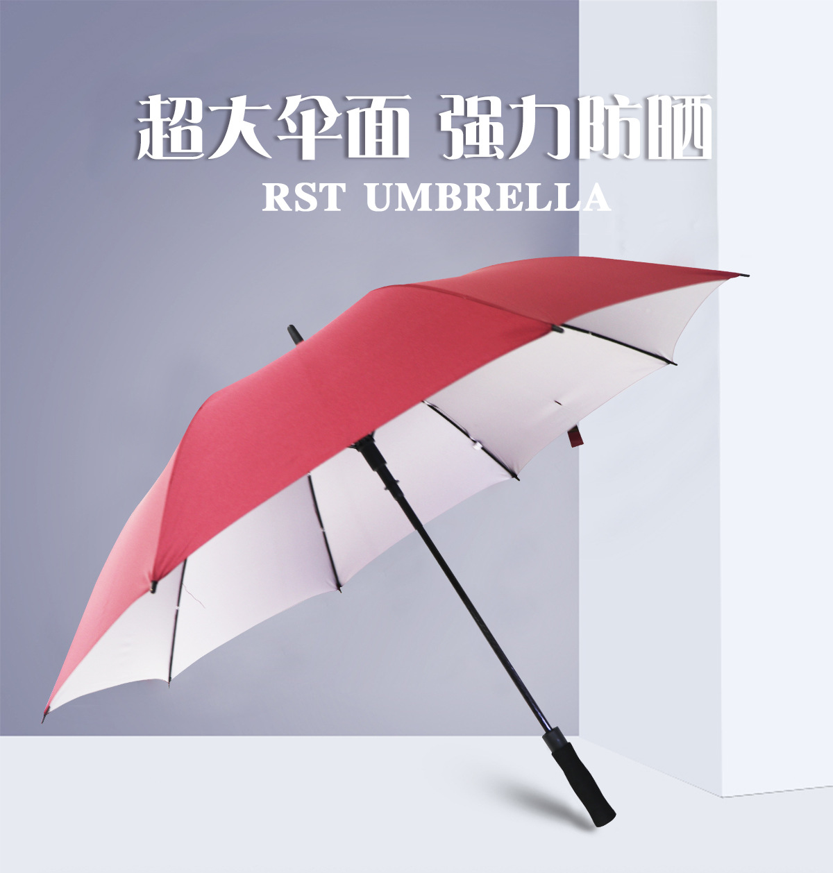 RST Umbrella Foreign Trade Export Europe Sun-resistant Windproof Welcome Extra-large Men Automatic Golf Umbrella