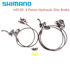 Image 4 - SHIMANO XTR M9100 2 Piston M9120 Brake 4 Piston Mountain Bike XTR Hydraulic Disc Brake MTB ICE TECH Better M9000