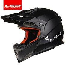 LS2 MX437 бездорожье шлем Байкер безопасность casco ls2 Приключения крест мотоциклетный шлем новейший мотоциклетный шлем без козырька
