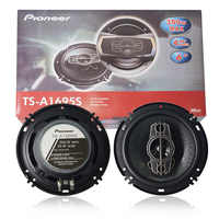 Pioneer 6-Inch TS1695S Car Modified Coaxial Speaker Vehicular Audio System Whole Tone Trumpet
