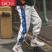 Men jogger student 2020 new arrival spring and autumn thin fashion male ankle-length pants hot sale Korean style n23(China)