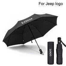 Складной автоматический зонт с логотипом автомобиля черный зонтик
