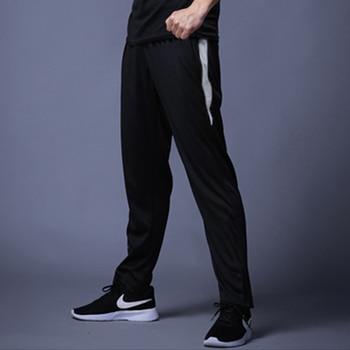 New Jogging Pants Men Breathable Sport Sweatpants Zip Pocket Training Pants Gym Workout Pants Athletic Soccer  Running Trousers 5