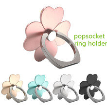 Cartoon clover 360 degree mobile finger ring Phone Holder stand socket for smartmobile universal Clover ring hook bracket(China)