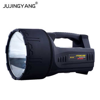 IP65 waterproof xenon searchlight night patrol strong light searchlight super bright long-shot rechargeable HID searchlight - Category 🛒 Lights & Lighting