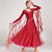 สีขาว ballroom Dress ยาวแขน Waltz ชุดสำหรับห้องบอลรูมเต้นรำ Foxtrot เต้นรำชุดมาตรฐานชุด sequins เต้นรำ