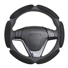 Kaymaz JANT KAPAĞI ile 3D tasarım/akın clothcar direksiyon örgü çapı 38CM 95% araba için