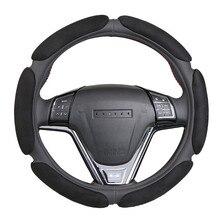 Nicht slip Lenkung Rad Abdeckung mit 3D Design/Beflockung clothcar lenkrad geflecht durchmesser 38CM Für 95% auto