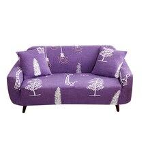Высокое качество диван плотно Обёрточная бумага водонепроницаемый диван-секционный эластичный чехол на весь диван 1/2/3/4 местный красочные геометрические