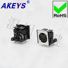 5 PCS DS-5-03-05-01 Square S Terminal Connector generous 5-core 7-pin socket 5PIN needle DIN Master