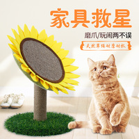 Sisal sunflower cat grabbing toy, pet cat grabbing board, furniture Savior, natural straw rope, scratch resistant