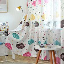 Затеняющие шторы с мультяшным рисунком для спальни занавески