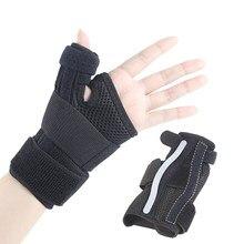 Estabilizador de pulgar bidireccional elástico ajustable, soporte para dedo, muñequera, Protector de manos para muñeca