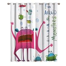 Монстр животное акварель инопланетянин арт комикс окна шторы для гостиной декоративные элементы гостиной