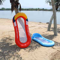 2020 Swimming Water Hammock Bed Inflatable Pool Float Chair 160cmx80cm Lounge Chair Float Beach Lounge Bed Kids Adults Relax