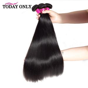 Image 5 - Steil Haar Bundels Haarverlenging Vandaag Alleen Natuurlijke Kleur Peruaanse 1/3/4 Bundels 100% Remy Human Hair Bundels 8 26 Inch