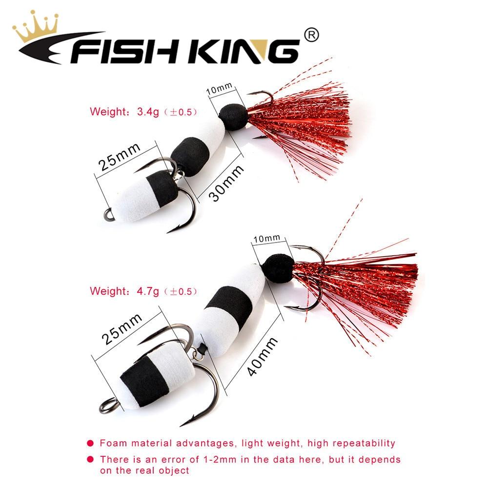 FISH KING Mandula Hot Sale Fishing Lure Soft Lures Foam Bait Swimbait Wobbler Bass Pike Lure Insect Artificial Baits Pesca 1