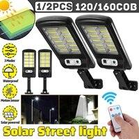 1-2PCS 120/160COB LED Solar Straße Licht Outdoor Solar Lampen Leistungsstarke Fernbedienung PIR Motion Sensor garten Wand Licht Dekore