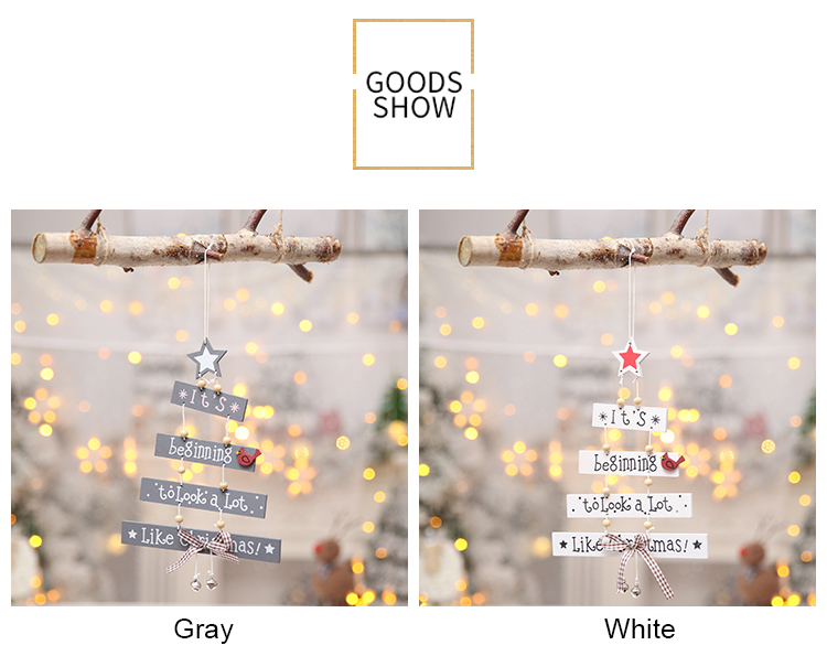 圣诞树木挂件_04
