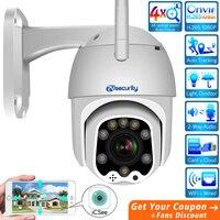 1080p 5X Zoom ottico WiFi AI PTZ telecamera esterna doppia luce monitoraggio automatico Wireless Speed Dome telecamera IP di videosorveglianza CCTV