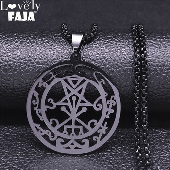 Sceal Sigil of Lilith Black Color Stainless Steel Satan Necklace Jewelry Minor Key Necklace Hidden Seal Goetia Sign N1054S03 image