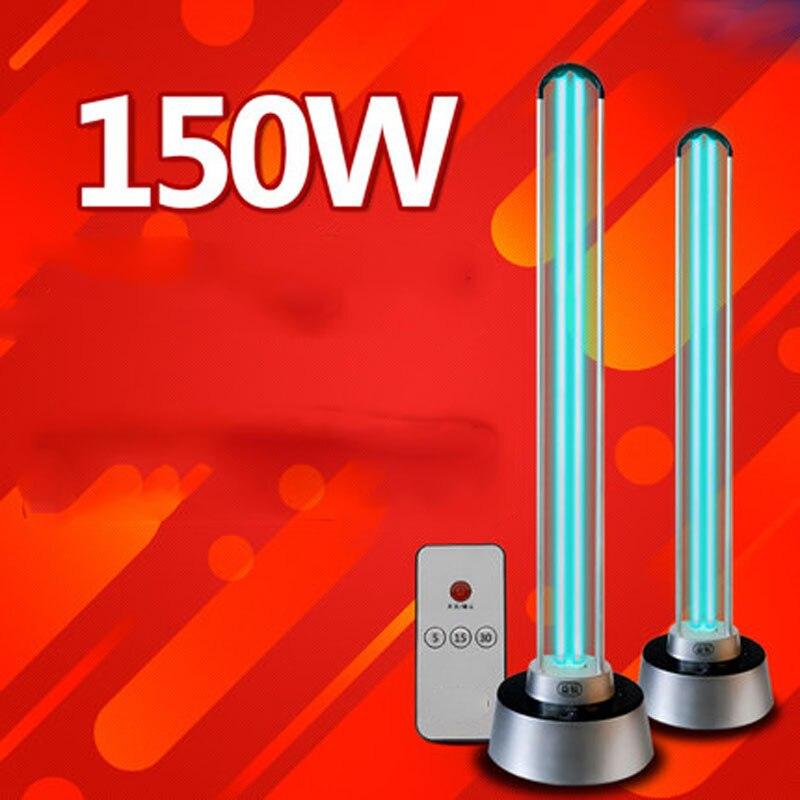 150W Ultraviolet Germicidal Lamp Sterilization Lamp Mobile Ozone Sterilization Lamp Home  Deodorant And Mite Purifying Lamp