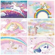 Yeele fotofone dos desenhos animados unicórnio festa backdrops arco íris decoração do aniversário do bebê banner fundos fotográficos estúdio adereços