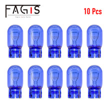 Fagis 10 pçs 580 7440 7443 w21/5w w21w super branco t20 azul natural lâmpada de vidro 12v 21w lâmpada do carro luz de advertência sinal volta