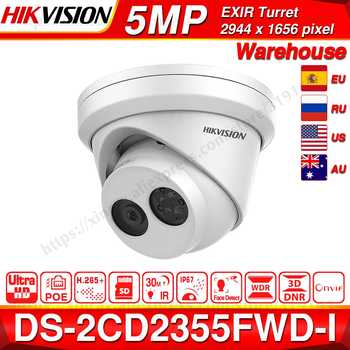 HIKVISION H.265 Camera DS-2CD2355FWD-I 5MP IR Fixed Turret Network Camera MINI Dome IP Camera SD card slot Face Detect - DISCOUNT ITEM  20% OFF All Category