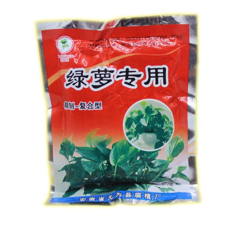 Fertilizer for Flower,Green Lotus,Nutrient Soil,Compound Fertilizer,90g/ Pack