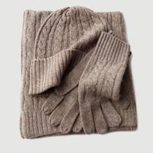 Trzyczęściowy kapelusz kaszmirowy szalik zestaw rękawiczek z dzianiny ciepła gruba czapka zimowa 2019 luksusowa marka dziergana czapka wełniana czapka tanie tanio WOMEN CASHMERE Z wełny Dla dorosłych 22inch FMH180 GEOMETRIC Szalik Kapelusz i rękawiczki zestawy 23inch Moda 0 55kg