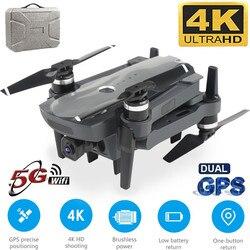K20 GPS Drone bezszczotkowy 5G dron fpv z 4K HD kamera kardanowa profesjonalny dron Quadcopter 1800 metr RC odległość helikopter RC