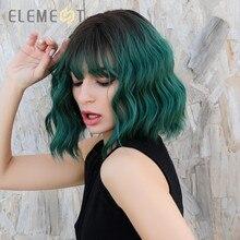 Элемент синтетические короткие волнистые волосы темно корень эффектом деграде (переход от темного к зеленый парики с челкой термостойкие Л...