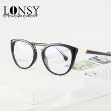 Модные очки lonsy кошачий глаз оправа для очков близорукости