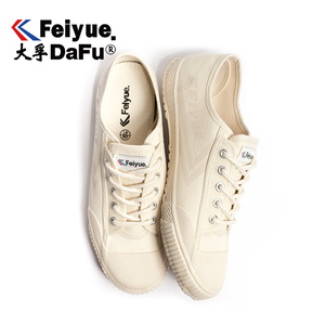 Image 5 - DafuFeiyue brezentowe buty Vintage wulkanizowane moda męska i damska nowe trampki wygodne antypoślizgowe trendy beżowe buty 795