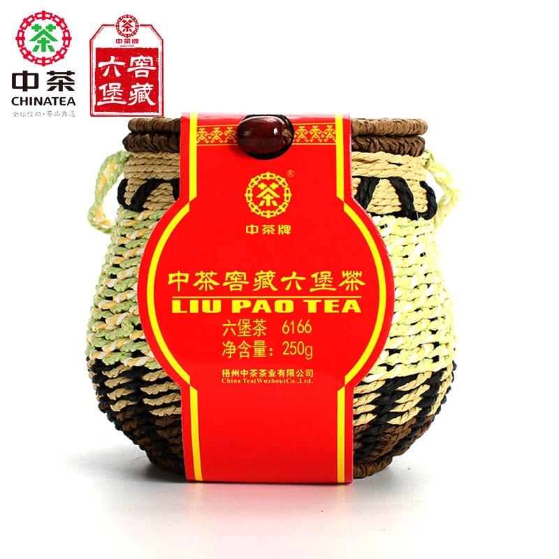 CHINATEA 6166 Liu Pao Hei Cha Liu Bao Aged Black Guangxi Wuzhou Dark Tea In Basket 250g