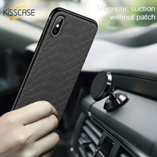 цена на KISSCASE Car Magnetic Phone Case for iPhone 11 Pro XR XS Max 6 6S 7 8 Plus Crocodile Grain Case Built-in Magnet Plate Back Cover